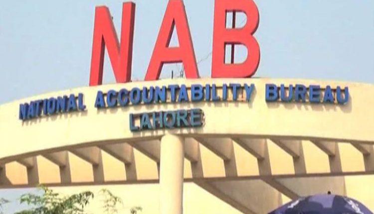 NAB arrests Sharif Group CFO Mohammad Usman