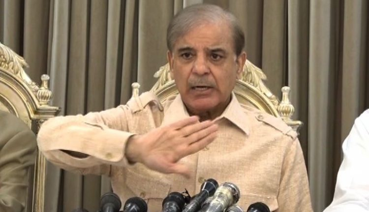 PML-N cries incompetence on completion of PTI govt's two years | SAMAA